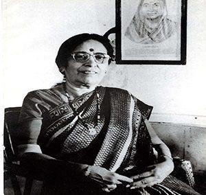 Shrimati Sadhana Torane Mahila Hakka