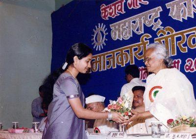 Image - 33 Maharashtra