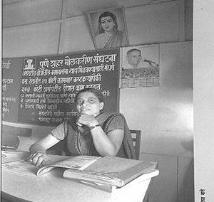 Pune Shahar Molkarin Sanghatana