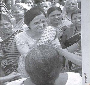 Dr. Rupa Kulkarni